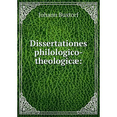 Книга Dissertationes philologico-theologicæ