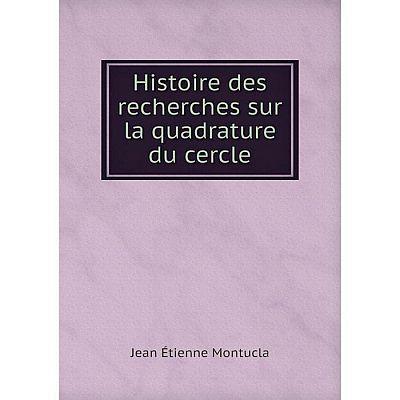 Книга Histoire des recherches sur la quadrature du cercle