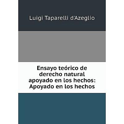 Книга Ensayo teórico de derecho natural apoyado en los hechos: Apoyado en los hechos