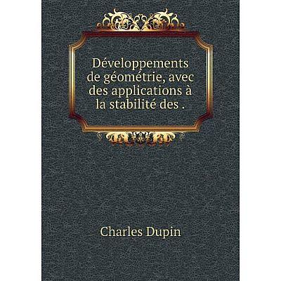 Книга Développements de géométrie, avec des applications à la stabilité des