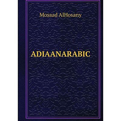 Книга ADIAANARABIC