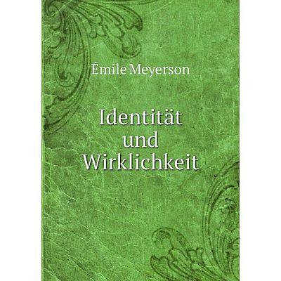 Книга Identität und Wirklichkeit