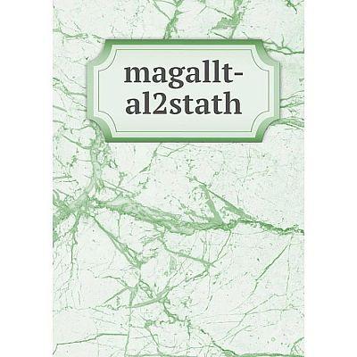Книга magallt- al2stath