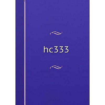 Книга hc333