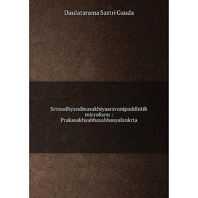Книга Srimadhyandinasakhiyasravanipaddhitih microform: Prakasakhyabhasabhasyalankrta. Daulatarama Sastri G