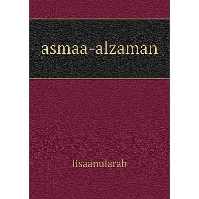 Книга asmaa-alzaman