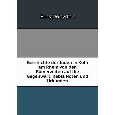 Книга Geschichte der Juden in Köln am Rhein von den Römerzeiten auf die Gegenwart; nebst Noten und Urkunden