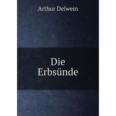 Книга Die Erbsünde