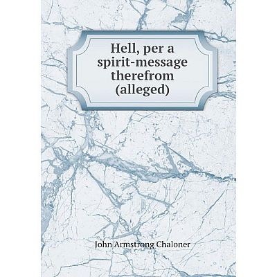 Книга Hell, per a spirit-message therefrom (alleged)