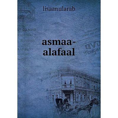 Книга asmaa-alafaal