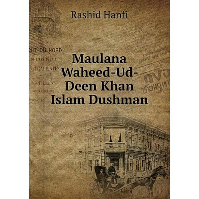 Книга Maulana Waheed-Ud-Deen Khan Islam Dushman