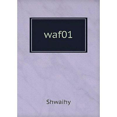Книга waf01