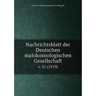 Книга Nachrichtsblatt der Deutschen malokozoologischen Gesellschaftv 51 (1919)