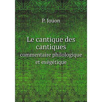 Книга Le cantique des cantiquescommentaire philologique et exégétique
