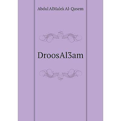 Книга DroosAl3am