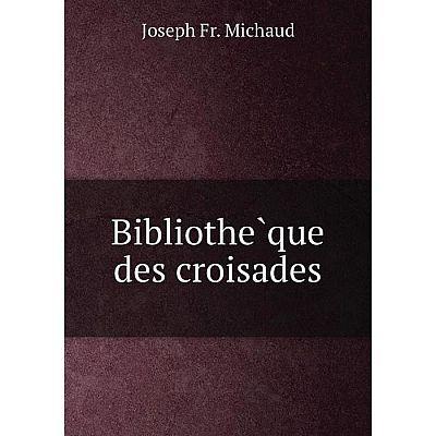 Книга Bibliothèque des croisades
