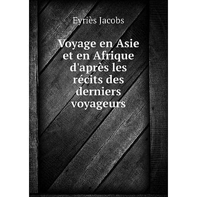 Книга Voyage en Asie et en Afrique d'après les récits des derniers voyageurs