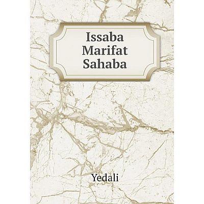 Книга Issaba Marifat Sahaba