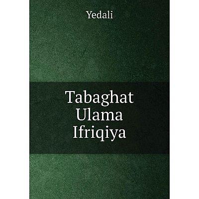 Книга Tabaghat Ulama Ifriqiya. Yedali