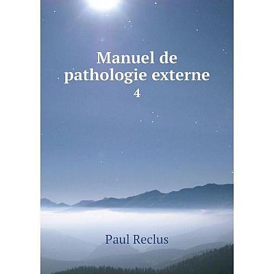 Книга Manuel de pathologie externe4