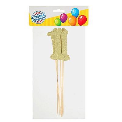 Топпер в торт «1» набор 6 шт., цвета МИКС