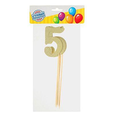 Топпер в торт «5», набор 6 шт., цвета МИКС