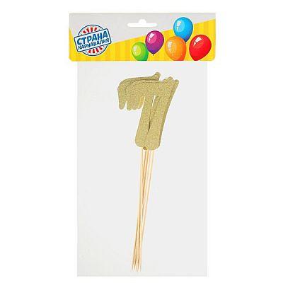 Топпер в торт «7», набор 6 шт., цвета МИКС