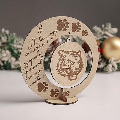 Сувенир  Круг с шаром Тигр, 15х15х6см