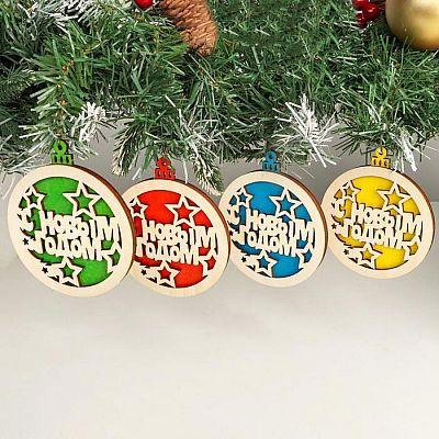 """Набор шаров двухслойных """"С новым годом"""" (синий, желтый, красный, зеленый), 9х10.5см"""