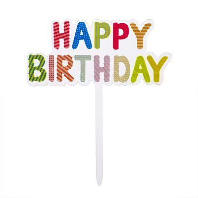 Топпер «С днём рождения», цветная надпись