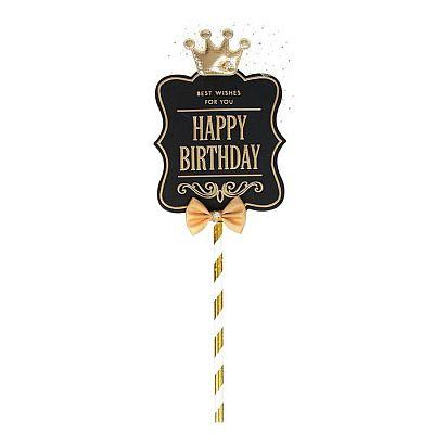 Топпер «С днём рождения», цвет чёрно-золотой