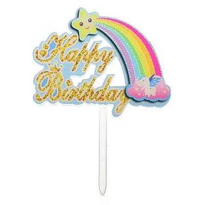 Топпер «С днём рождения», радуга, цвет голубой