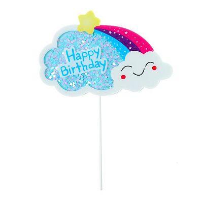 Топпер «С днём рождения», облака, цвет голубой