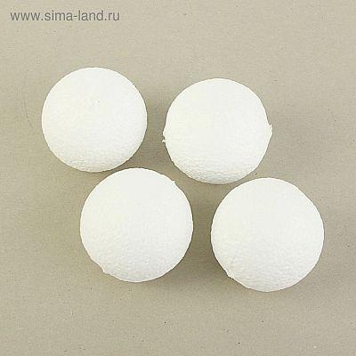 Набор шаров из пенопласта, 7 см, 4 шт.