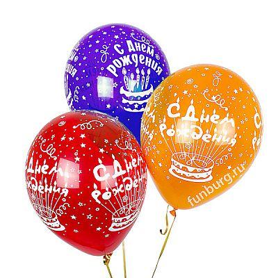Воздушные шары «С днём рождения (3 торта)»