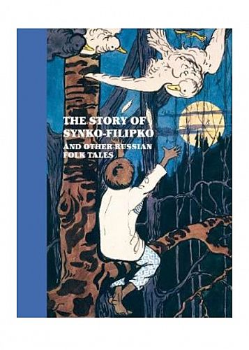Книга The Story of Synko-Filipko and other Russian Folk Tales