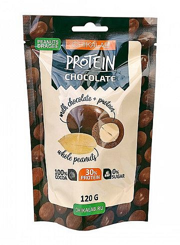 Арахис в шоколаде, Bombbar CHIKALAB, 120г