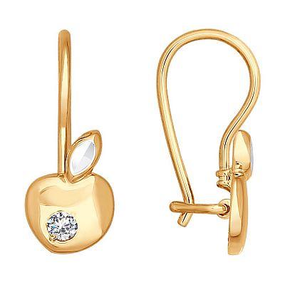 Детские серьги «Яблочки» SOKOLOV из золота