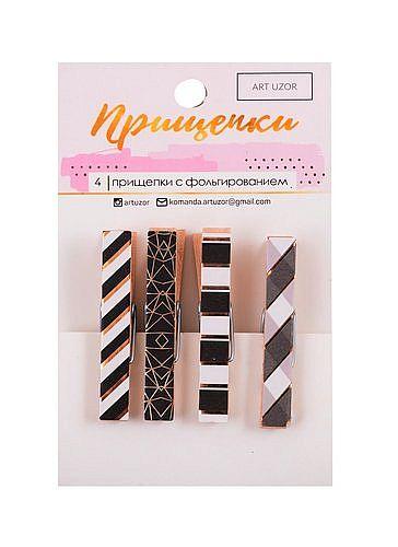 Прищепки декоративные с тиснением Black patterns, 11?7см 3885407