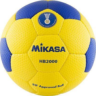 Мяч гандбольный р.2 Mikasa HB 2000
