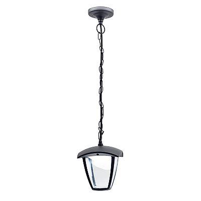 Уличный подвесной светильник Citilux Улица CLU04P