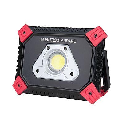 Фонарик Elektrostandard Albion Прожекторный фонарь Albion FL120